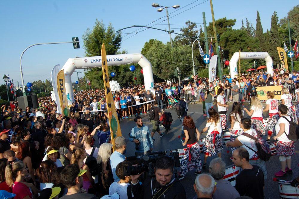 Athens Run Race