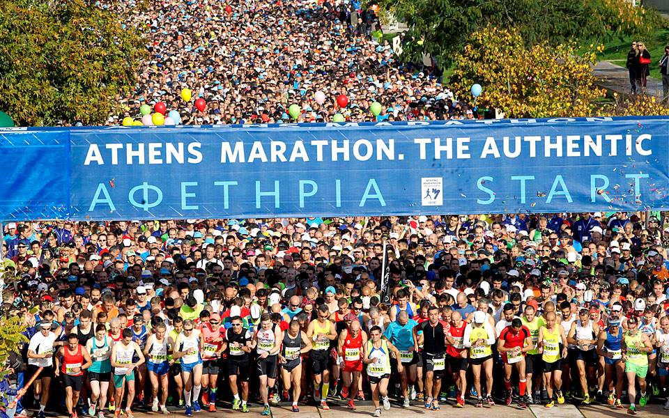 athens_marathon_authentic