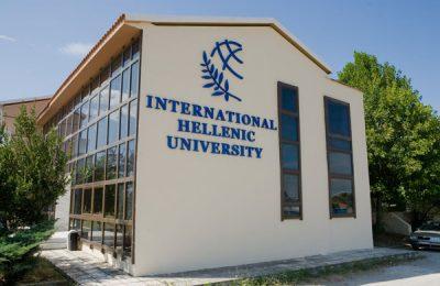 International Hellenic University (IHU)