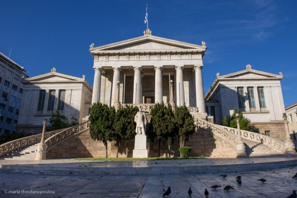 National Library of Greece. Photo © Maria Theofanopoulou
