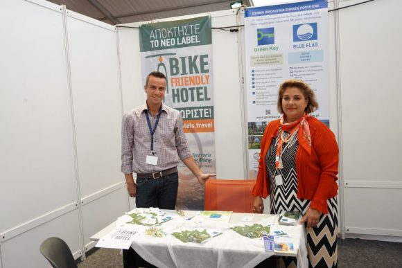 Hellenic Society for the Protection of Nature featured the Bike Friendly Hotel label at its stand.