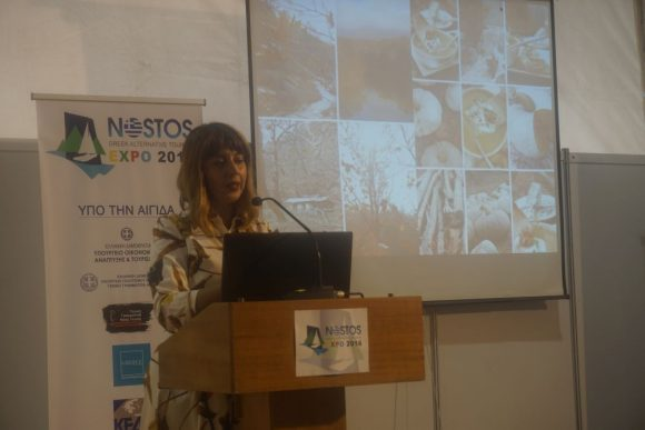 """Session: Best Practices on Special Forms of Tourism -The Head of Communication and Networking Dept. of Heraklion Development Agency Dimitra Kabeli speaking on """"Gastronomic Routes and the culture of tastes""""."""