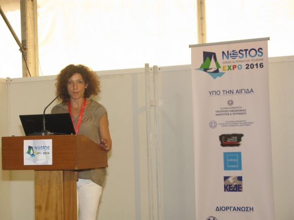 """Session: Tourism and Local Government - Ioulia Karvouni, responsible for the classification of tourism accommodation units of Cosmocert agent"""" speaking to professionals on """"The new classification cystem for tourism accommodation units in stars/keys categories""""."""