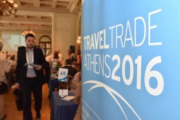 travel_trade_athens_2016_1