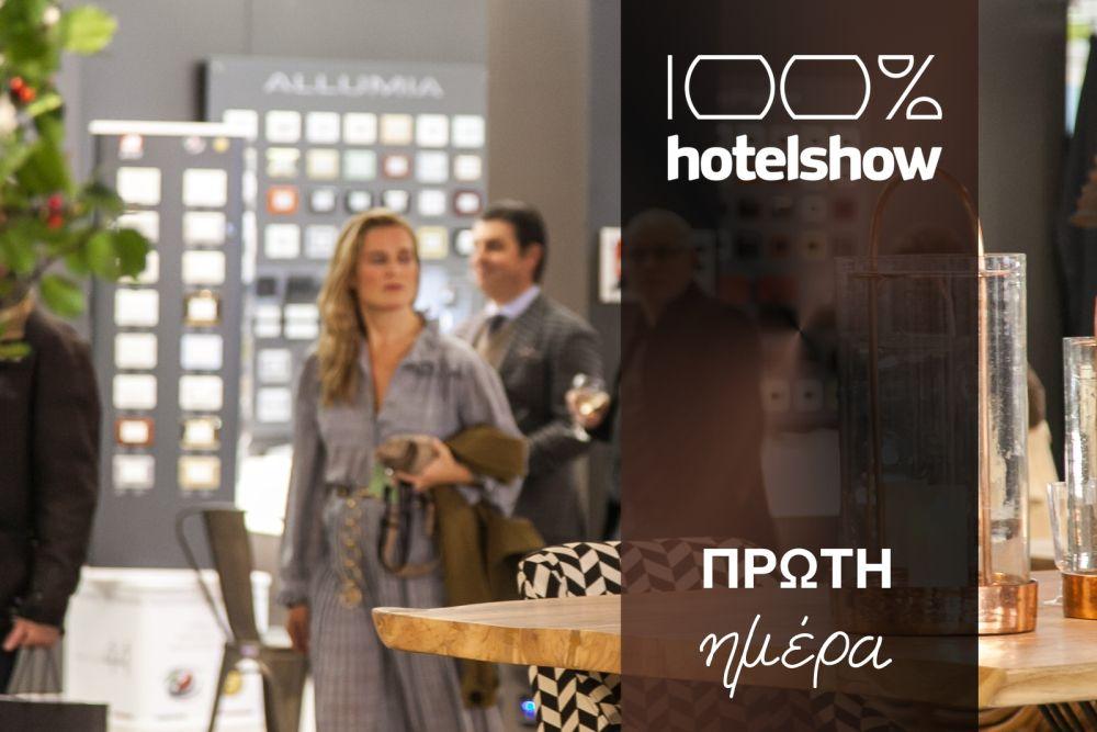 100-hotel-show-2016_1