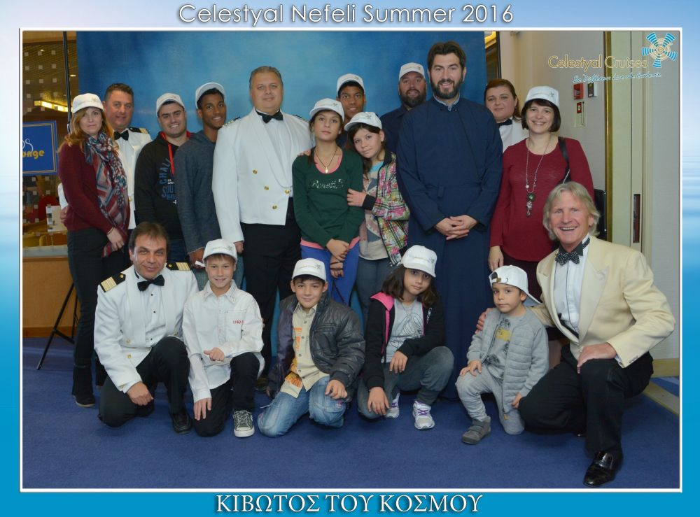 "Children from the NGO ""Ark of the World"" on board Celestyal Nefeli in ""Steps of St. Paul"" itinerary, October 2016"