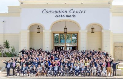 Maris Hotels Ανοιχτές Ημέρες για Καριέρα