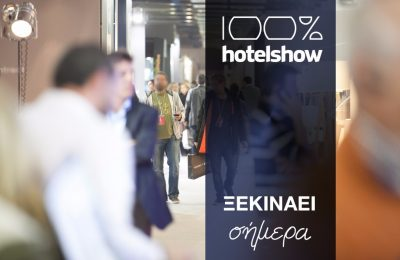 100% Hotel Show 2016 Opening