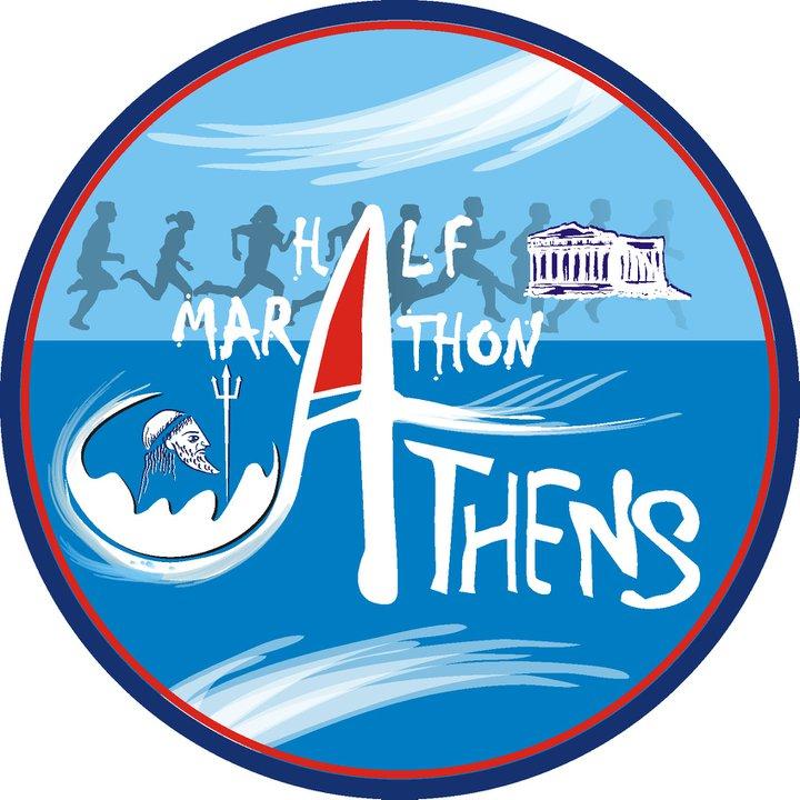 Poseidon Athens Half Marathon Logo