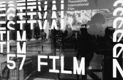 Thessaloniki Film Festival TIFF57