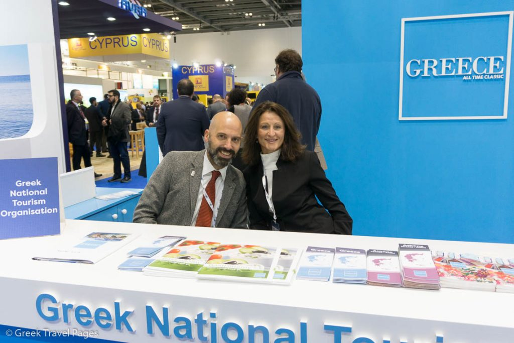 Greek National Tourism Organization (GNTO)