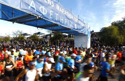 Athens Marathon, the Authentic 2016