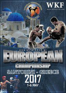 kickboxing_santorini_2