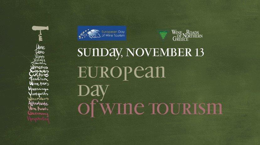 wineday16