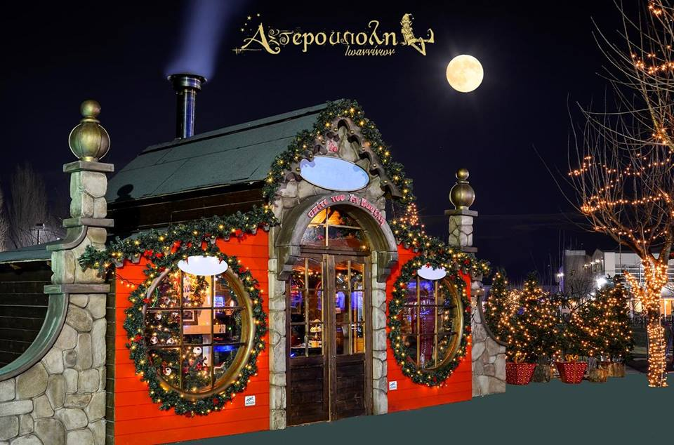 Asteroupoli, Greece's largest Christmas Village in Ioannina.