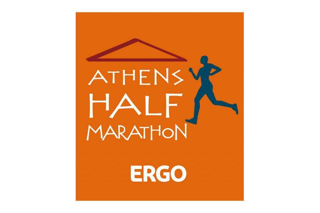 Athens Half Marathon logo 2017