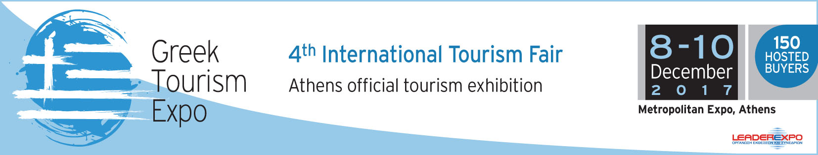 Greek Tourism Expo 2017 banner