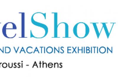 Greek Travel Show 2017 logo