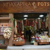 Greek Gastronomy Guide: Hunting for Herbs & Spices in Athens? Try Evripidou Street!