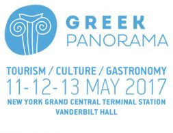 Greek Panorama 2017 logo New York