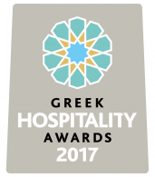 Greek Hospitality Awards 2017