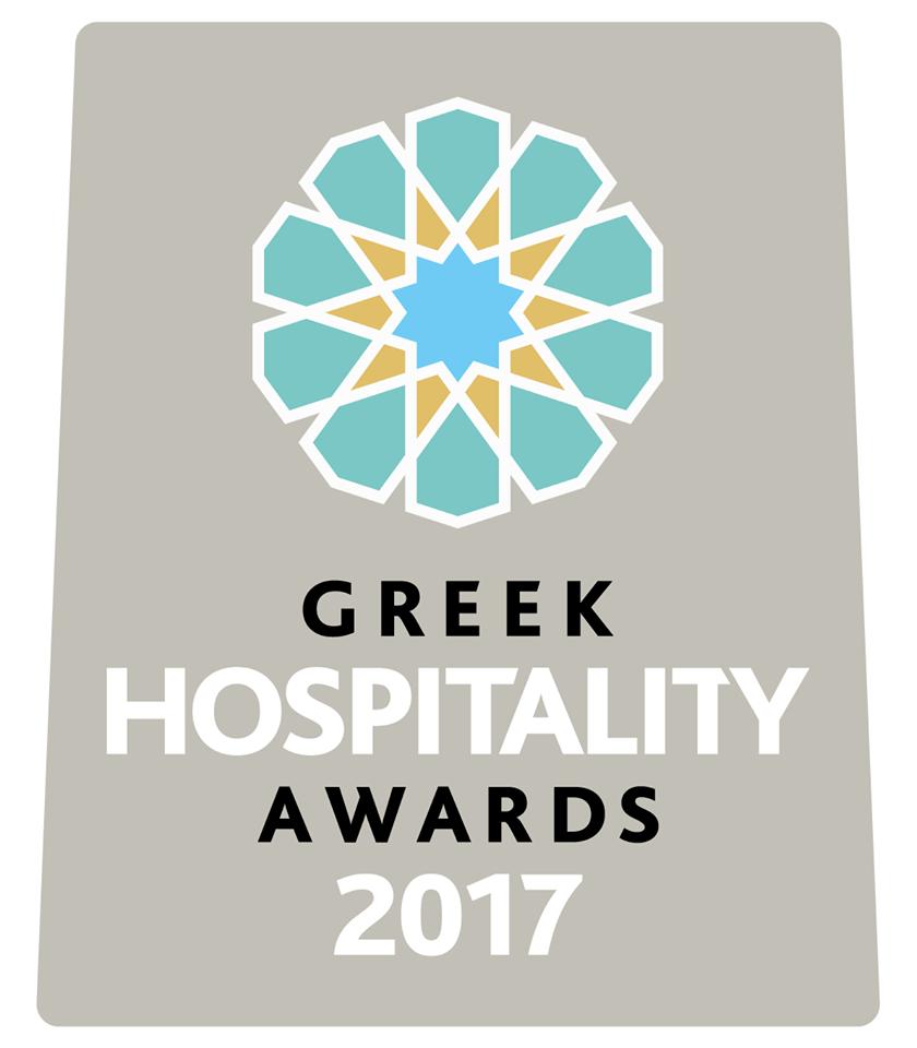 Greek Hospitality Awards 2017