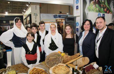 """Kefalonia's """"Greek Breakfast""""."""