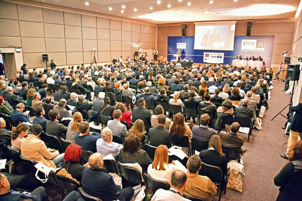 General Assembly of the Hellenic Chamber of Hotels.