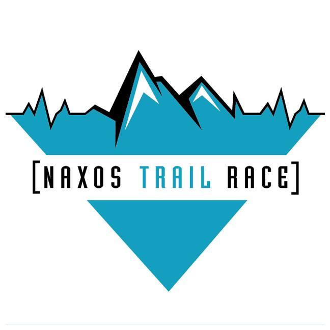 Naxos Trail Race logo