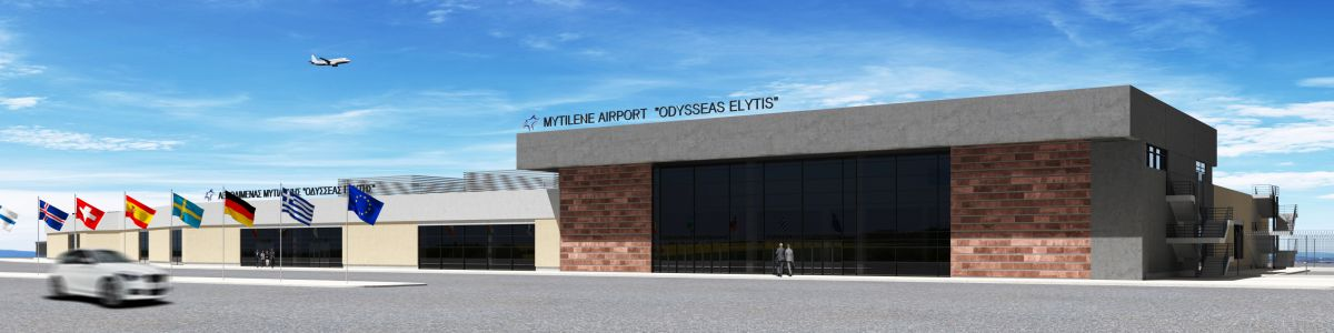 Rendering of new airport terminal that will be constructed at Mytilini Airport.