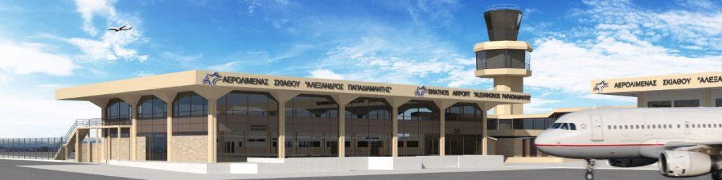 Impression of Skiathos airport.