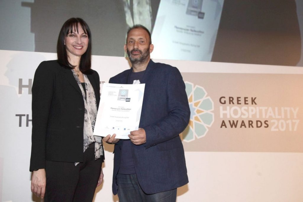 "HotelBrain's Panos Paleologos received the Greek Hospitality Awards honorary title of ""Greek Hospitality Rising Star"" for 2017 from Tourism Minister Elena Kountoura."