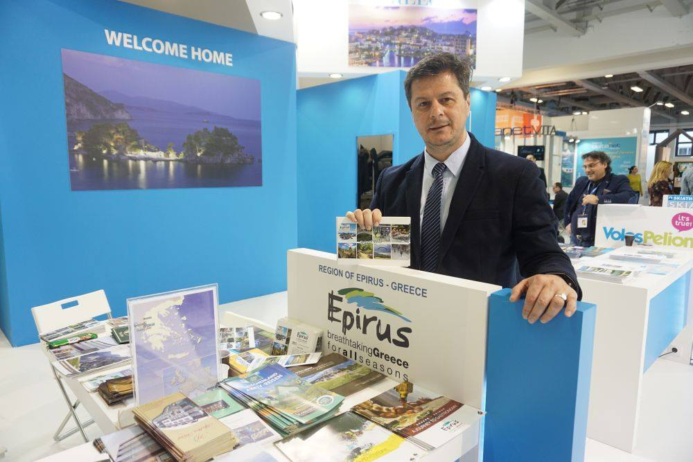 Ilias Gartzonikas, Region of Epirus, Department of Tourism