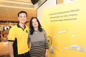 Lee Lik Hsin, CEO of BAH and Ioanna Papadopoulou, Director of Communications and Marketing of AIA.