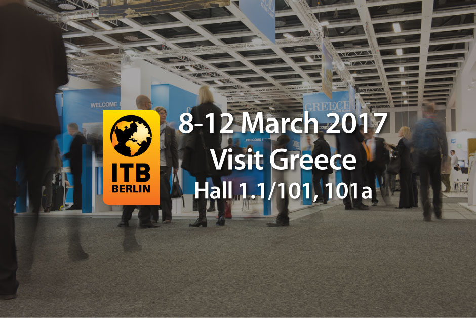ITB Berlin 2017 Special