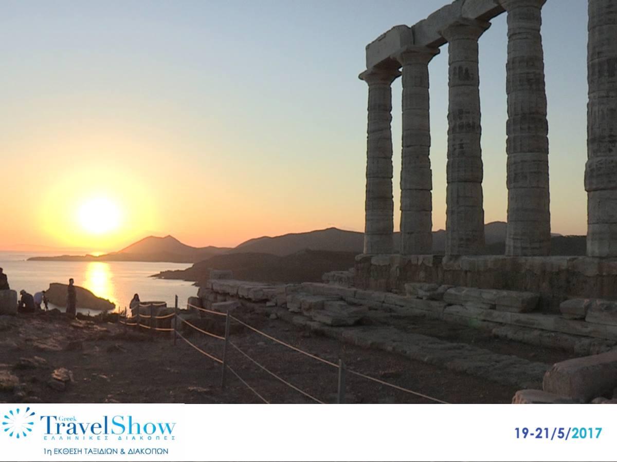 Η Αττική με την πλούσια, πολιτιστική κληρονομιά της είναι η τιμώμενη περιφέρεια στην έκθεση Greek Travel Show.