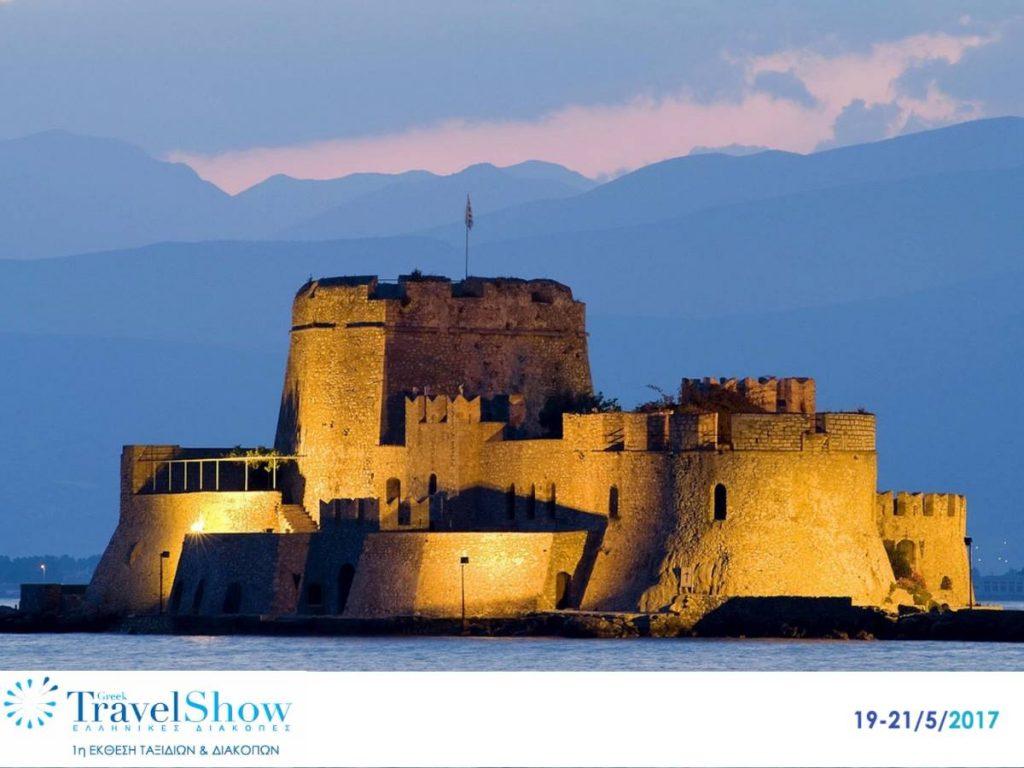Το Ναύπλιο, η πρώτη πρωτεύουσα της σύγχρονης Ελλάδας, έχει χαρακτηριστεί παραδοσιακός οικισμός και είναι πραγματικά ένας από τους πιο γραφικούς τόπους της χώρας μας. Στην έκθεση Greek Travel Show, το Ναύπλιο είναι o τιμώμενος Δήμος. Ελάτε, να το γνωρίσετε καλύτερα.