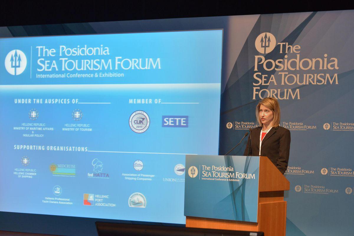 Theodora Riga, Manager of Strategic Planning & Marketing Department, PPA.