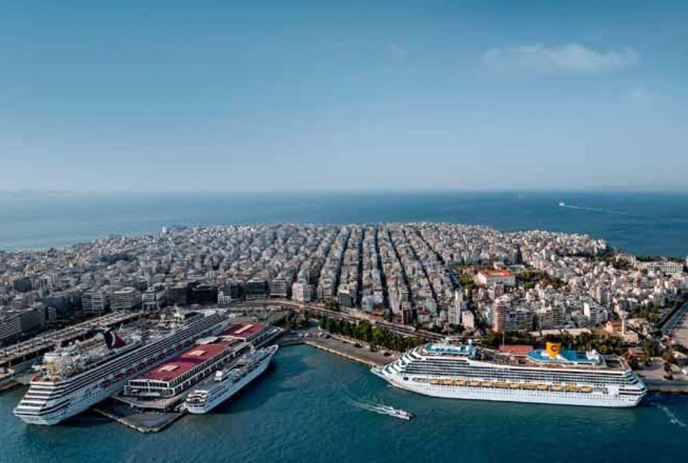 © Piraeus Port Authority
