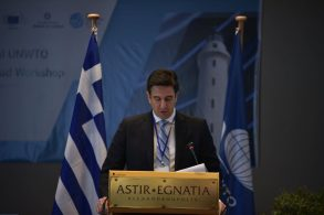 1st International UNWTO Western Silk Road Workshop. Photo © Alexoudis Photography