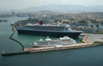 Photo credit: Municipality of Piraeus