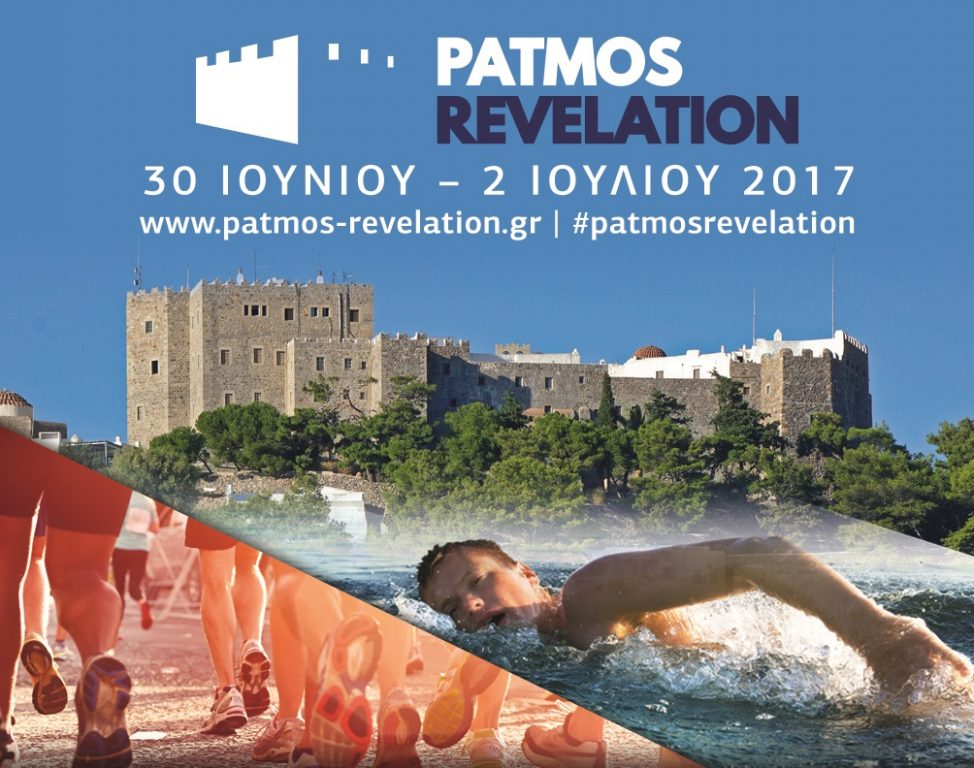 Photo credit: Patmos Revelation