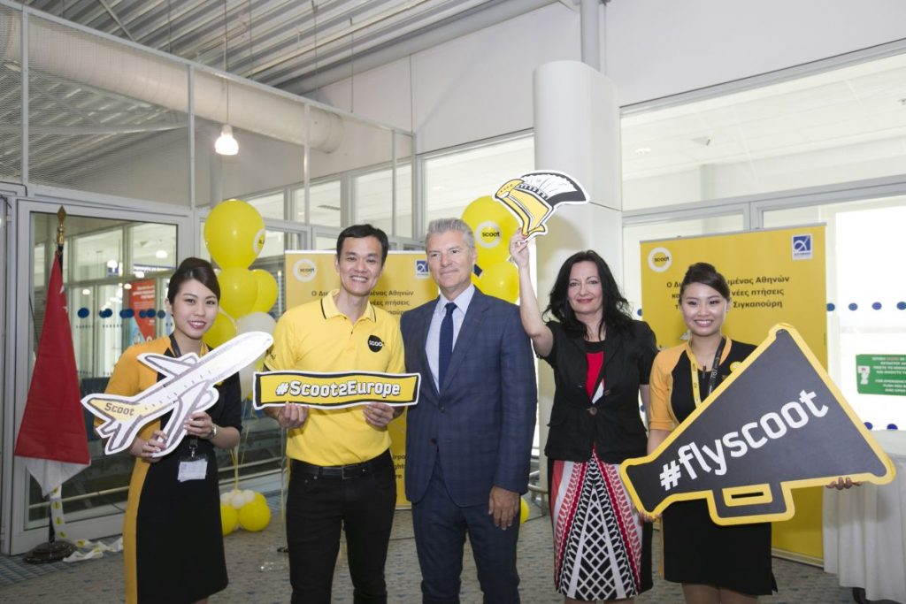 Lee Lik Hsin, CEO, Scoot; Yiannis Paraschis, CEO, Athens International Airport (AIA); and Ioanna Papadopoulou, Director of Communications and Marketing, AIA.