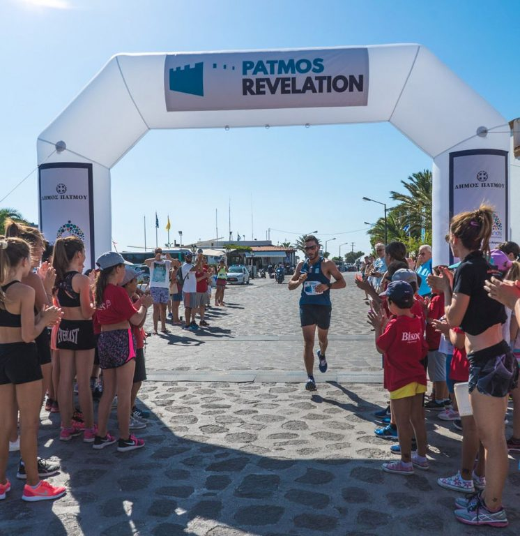 Patmos Revelation, Running: Michalis Chatziioannou. Photo by Mike Tsolis.