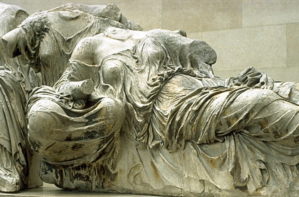 International Association for the Reunification of the Parthenon Sculptures