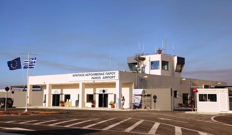 Photo source: Hellenic Civil Aviation Authority