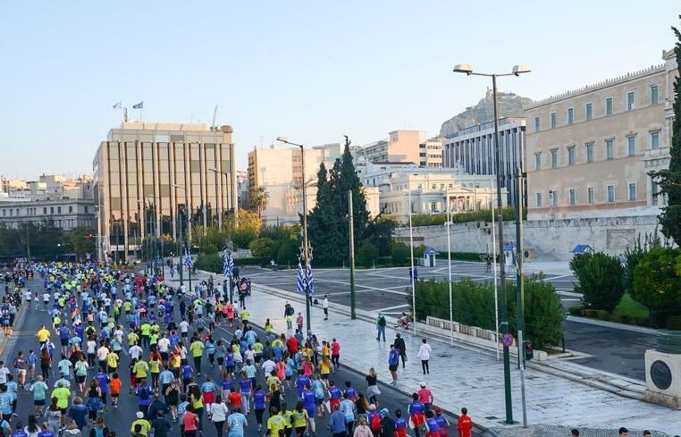 Photo Source: Athens Marathon. The Authentic