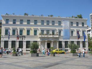 The Municipality of Athens.