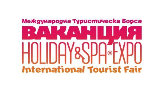 Holiday & Spa Expo