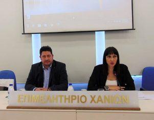 Tourism Minister Elena Kountoura with Chamber of Chania President Yiannis Margaronis.